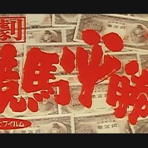 1000円札が6万円