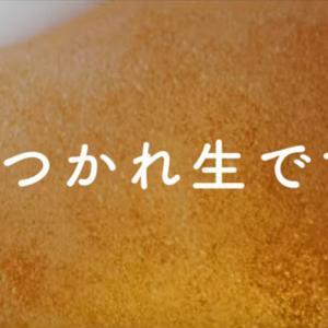 【Mr.X】◎松山ではない❕