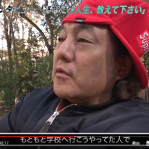 【Mr.X】神戸新聞杯展望台