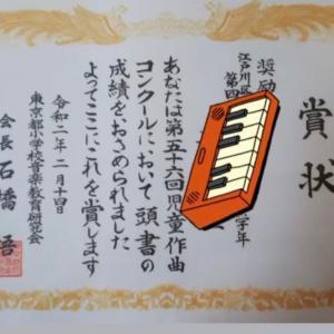 薔薇の折り紙&作曲コンクール