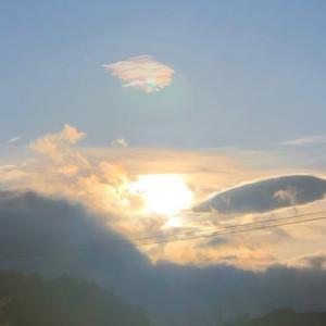 【感想】天照様ヒーリング◇朝目が覚め、すっきりとしていました。