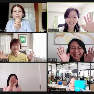 あさきゆめみし2期フォロー会『男性性・女性性の統合』