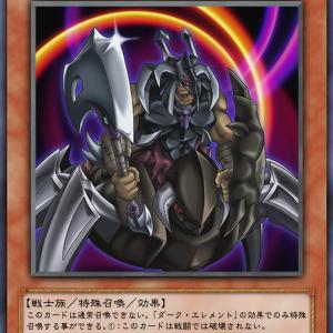 OCG化してほしいカード/《闇の守護神-ダーク・ガーディアン》《ダーク・エレメント》《暗黒界の発掘師 コバル》《召喚時計》《アエトニクスの炎》
