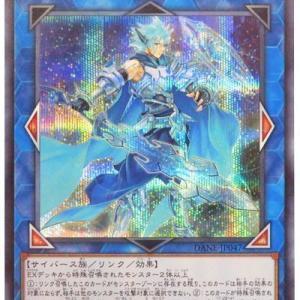 凶悪カード紹介《双穹の騎士アストラム》