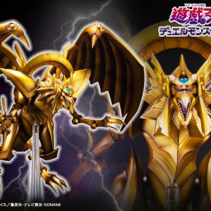 【コトブキヤ】宿敵マリクの切り札である「ラーの翼神竜」が立体化!