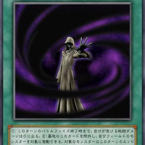 OCG化してほしいカード/《闇の護風壁》《闇からの奇襲》《階級制度》