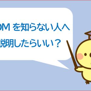 コピペOK♡初めてZOOMを使う人への案内文、作りました♪