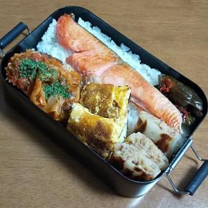 今日のお弁当とダイエット。