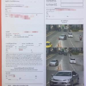 交通違反、激写されてるのに罰金払わなくていいの?