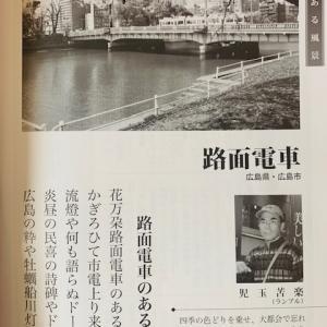 俳句四季とNHK俳句