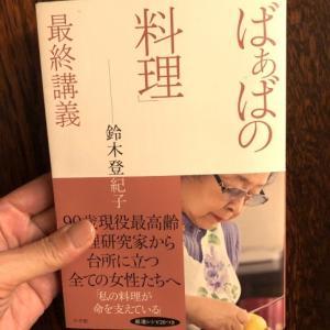 【整理収納】大切な本