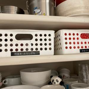 調理道具は、使用頻度によって置き場所を変える