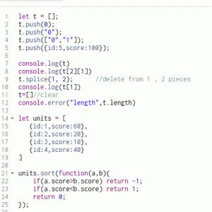 TypeScriptで配列を使う(定義、追加、取得、削除、長さ、ソート、ループ)