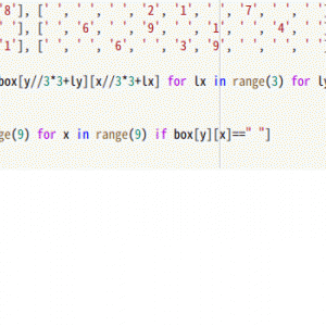 Python3で数独の9行の簡易ソルバー