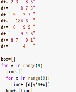 数独の超難問を解くpythonのプログラム