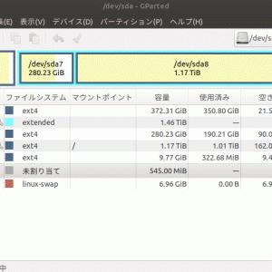 Ubuntu18.04 増設ハードディスクをGPartedを使って認識させるまで
