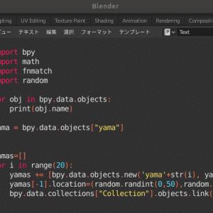 blender2.83 python scriptでオブジェクトを複数コピー