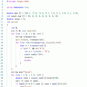 c++でchar cからintの変換 int n = (int)(c-'0');