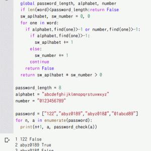 Pythonのキーワードの利用頻度75%理解するプログラム