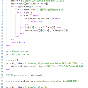 Ruby リスト、関数、文字列操作