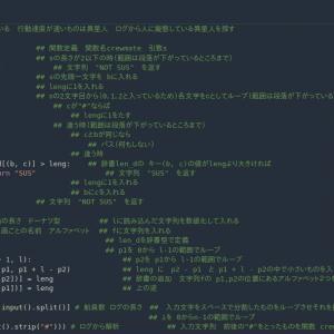 Python3の基礎を一画面で表現