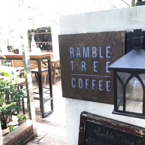 Ramble Tree Coffee