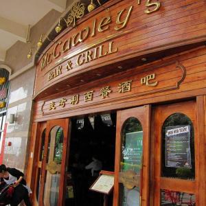 深圳南山 麦考利尔西餐酒吧  McCawley's