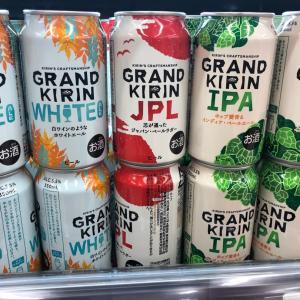 GRAND KIRIN.   IPA
