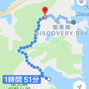 香港  ランタオ島 DiscoveryBay ハイキング その1