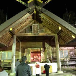 開成山大神宮に初詣に行った