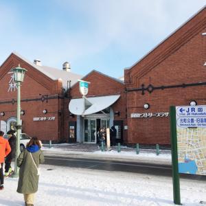 北海道へ行ってきました –函館編–