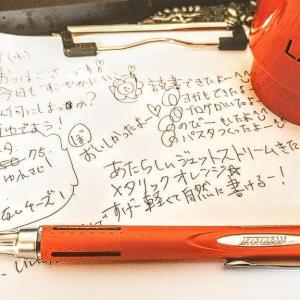 ★メタリックオレンジラバーグリーーップ!