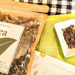 ★テンション上がる茶