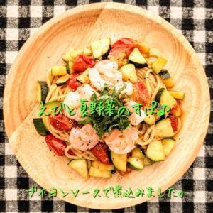 ★料理ブログですか?