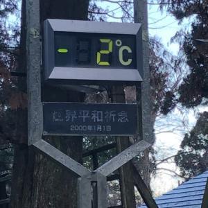 金剛山 初冠雪