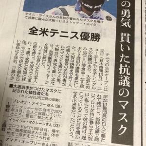 全米テニス 大坂 なおみ 優勝