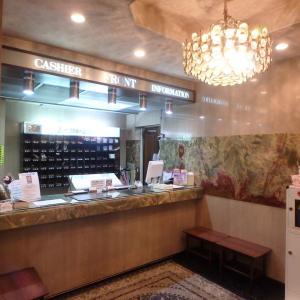 上野店 禁煙室、全室ウォシュレットに変更しました