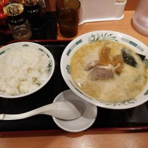 ラーメン紀行 日高屋 大塚北口駅前店
