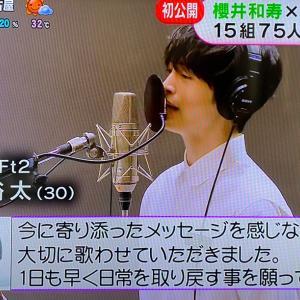 トニトニ8/12発売♡そんでもってキンプリちゃんおめでとう(〃艸〃)