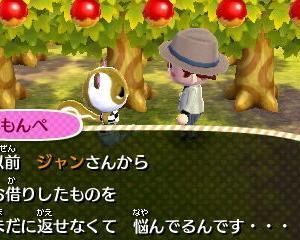 ◆とび森◆村はいつもミステリアス