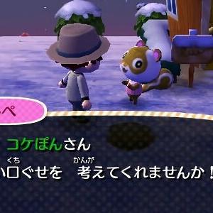 ◆とび森◆おだんご!