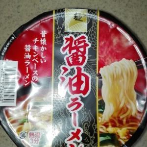 税込63円のラーメン