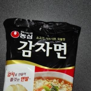 韓国のじゃがいもラーメン(農心のカムジャ麺)