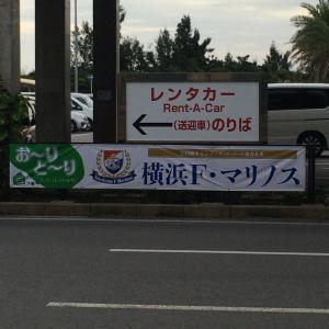 石垣島キャンプまとめ。