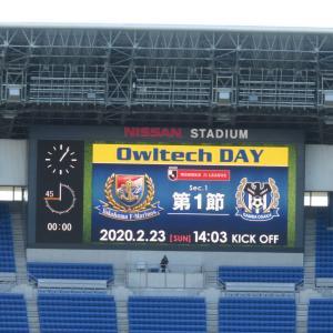 どうしても気になったリーグ開幕@G大阪戦。