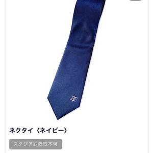 こちらも在庫わずかなネクタイ。