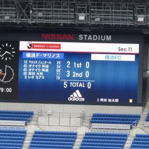 直前心配も結果出て良かった@横浜FC戦。