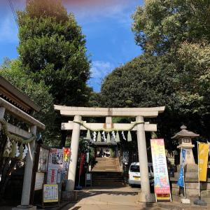『はる散歩』(〃´д` )ノ{…奉祝!【世田谷区•太子堂八幡神社】