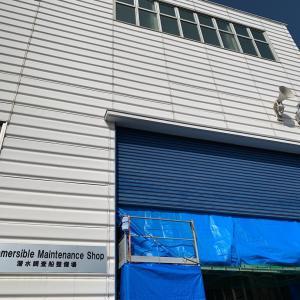 (〃´д` )v【JAMSTEC横須賀 一般公開】そにょ④
