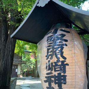 『はる散歩』(〃´д` )ノ{…大嘗祭♪【台東区下谷•小野照崎神社】